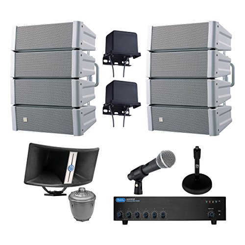 Atlas Sound BIA-100 60 Watt Bi-Axial Paging Horn Bundle with TOA HX-5W-WP Variable Dispersion Speakers, Mixer Amplifier, Microphone and Accessories - Stadium Sound System (12 ()