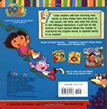 Doras Book of Words / Libro de Palabras de Dora : A Bilingual Pull-Tab Adventure!