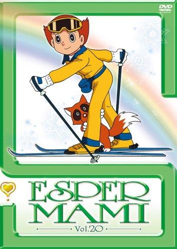 TV Animation[Esper Mami]DVD 20