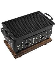 Japansk stil grill mini hushåll BBQ kolspis med trådnät grill och träbas Hibachi för Yakiniku Takoyaki camping (med rostfritt stål grillnät och bas)