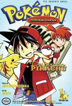 Price comparison product image POKÉMON: Best of Pokemon Adventures: Red [Paperback] by Kusaka,  Hidenori; Mato