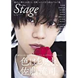 A-blue THE Stage