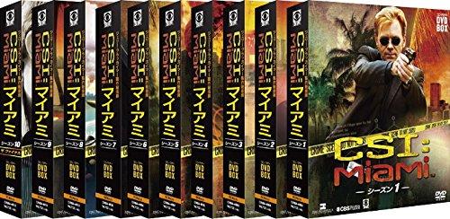 CSI:マイアミ コンパクト DVD-BOX 全巻セット(シーズン110)