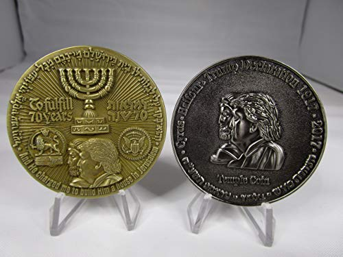 Set of 2 70 Years Israel Temple Coin President Trump American Embassy Jerusalem Challenge Coins