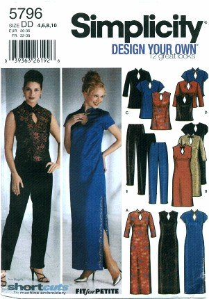 Simplicity 5796 Sewing Pattern Design Your Own Misses Dress Tunic