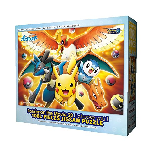 108 Piezas Puzzle Movie Version Pokemon Te Elijo A Ti Pelicula Kimi Ni Kimeta (26 x 38cm)