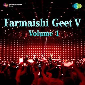 Seema Pe Jhanda By Baleswar Shanta Singh On Amazon Music Amazon Com