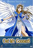 OH! My Goddess - Vol.1 - Episoden 1-5 [Import allemand]