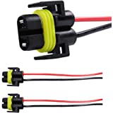 HUIQIAODS H11 H8 881 880 Female Adapter Wiring Harness Socket Connector For Headlight or Fog Light 2pcs