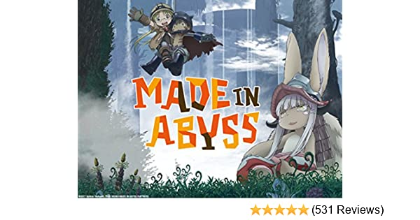 Amazon Watch MADE IN ABYSS
