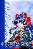 Sakura Wars: OVA Collection (Sakura Wars / Return of the Spirit Warriors / Wedding Bells) [Import]