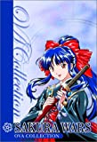 Sakura Wars OVA Collection