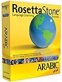 Rosetta Stone Arabic Level 1 Win/Mac Personal Edition [Old Version]