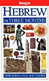Hebrew in Three Months, Glenda Abramson and Dorling Kindersley Publishing Staff, 0789435896