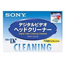 Sony Dvm 12cld - Cleaning Mini Dv Tape