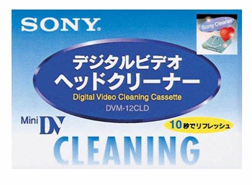 Sony Dvm 12cld - Cleaning Mini Dv Tape DVM-12CLD