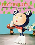 img - for My Reality: Contemporary Art And The Culture Of Japanese Animation book / textbook / text book