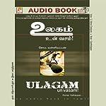 Ulagam Unvasam | Valliappan Soma
