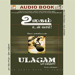 Ulagam Unvasam Audiobook