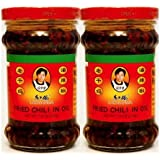 Laoganma Fried Chili in Oil 7.41oz (Pack of 2)