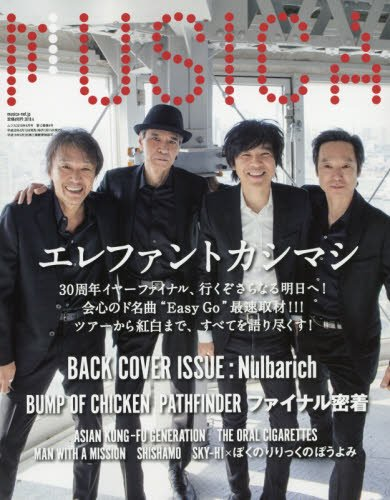 MUSICA(ムジカ) 2018年 04 月号 [雑誌]