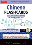 img - for Chinese Flash Cards Kit Volume 3: HSK Upper Intermediate Level (Audio CD Included) book / textbook / text book