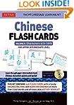 Chinese Flash Cards Kit Volume 3: HSK...