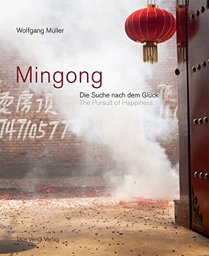 Mingong: Die Suche nach dem Glück / The Pursuit of Happiness