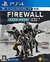 Firewall Zero Hour PlayStation VRシューティングコントローラー同梱版の商品画像