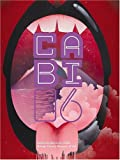 California Biennial, Rita Gonzalez and Karen Moss, 0917493427