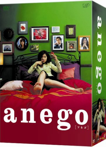 ANEGO DVD-BOX