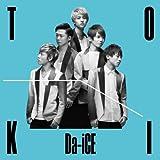 Toki by Da-Ice (2014-04-09)