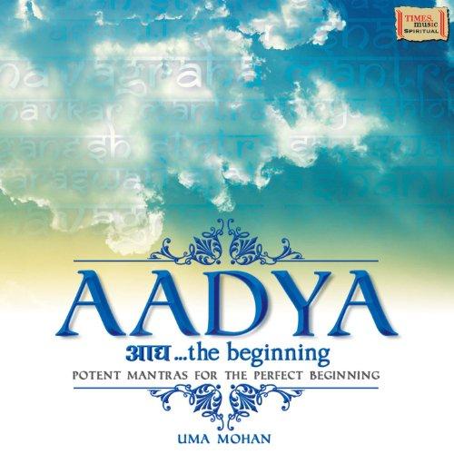 Divine Chants of Shiva by Uma Mohan on Apple Music