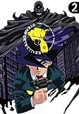 Steam Detectives, Case 2