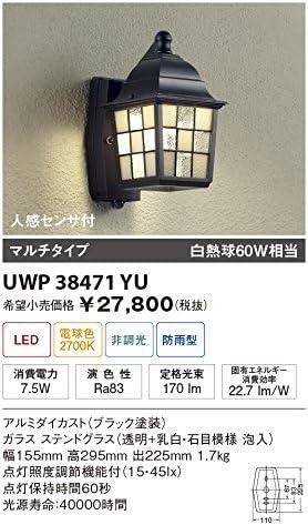 ユニティ LED住宅照明 エクステリアライト 白熱球60W相当 電球色 ランプ一体型 防雨型 人感センサ付 Home Eco Exterior Light UWP38471YU