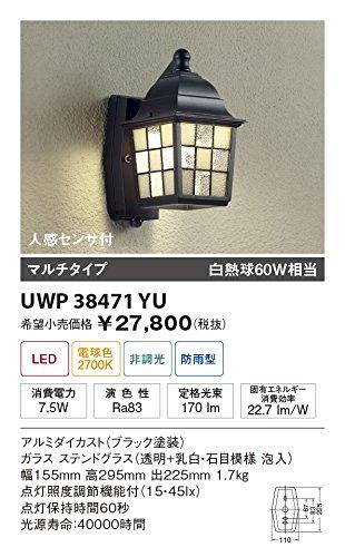 ユニティ LED住宅照明 エクステリアライト 白熱球60W相当 電球色 ランプ一体型 防雨型 人感センサ付 Home Eco Exterior Light UWP38471YU B07BF6BVV3