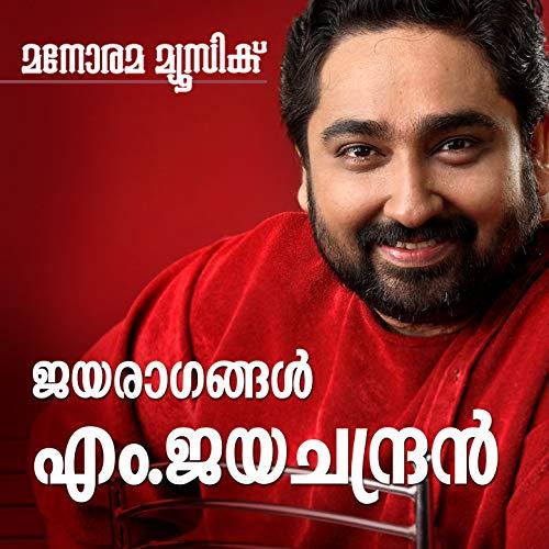 Jayaragangal online dating