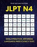 JLPT N4 Kanji Practice Japanese Language