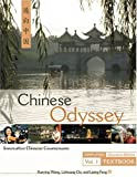 img - for Chinese Odyssey: Innovative Language Courseware, Vol. 1 Textbook (Simplified Characters) book / textbook / text book