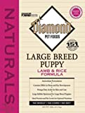 Diamond Naturals Dry Food for Puppy, Large Breed Lamb and Rice Formula, 40 Pound Bag, My Pet Supplies
