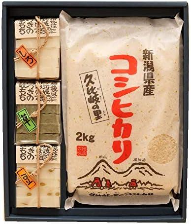 久比岐(くびき)の里 お餅ギフト お米セット化粧箱入