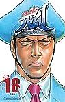 Prisonnier Riku, tome 18 par Seguchi