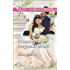 Crown Prince, Pregnant Bride (Harlequin Romance)