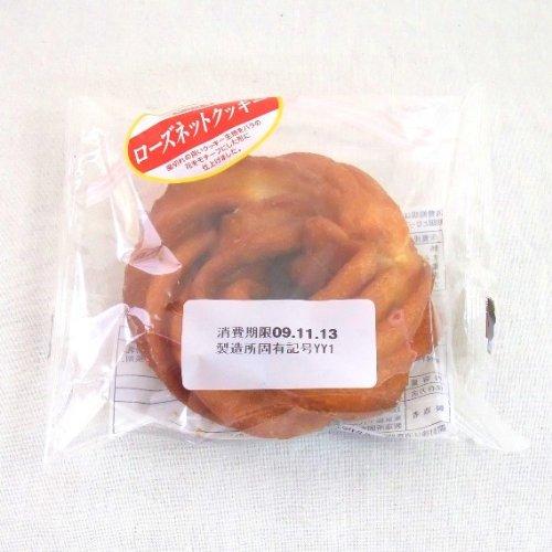 3個セット ¥440