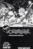 Super Bomberman SNES Instruction Booklet (Super Nintendo Manual Only) (Super Nintendo Manual)