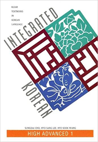 Amazon integrated korean high advanced 1 klear textbooks in integrated korean high advanced 1 klear textbooks in korean language bilingual edition fandeluxe Images