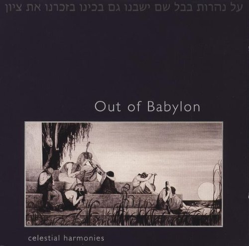 Out of Babylon: The Music of Baghdadi-Jewish Migrations Into Asia and Beyond