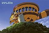 Ensky My Neighbor Totoro - Catbus Departure Jigsaw Puzzle (70 Piece)