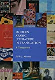 img - for Modern Arabic Literature In Translation: A Companion book / textbook / text book