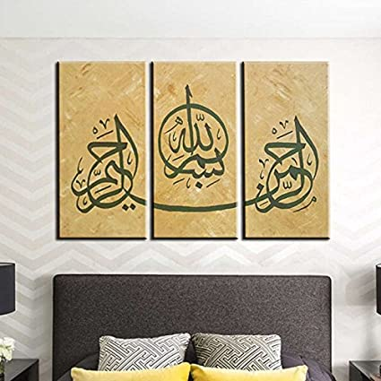 Global Artwork   Arabic Calligraphy Islamic Wall Art 3 Piece Canvas Wall Art  Abstract Oil Paintings